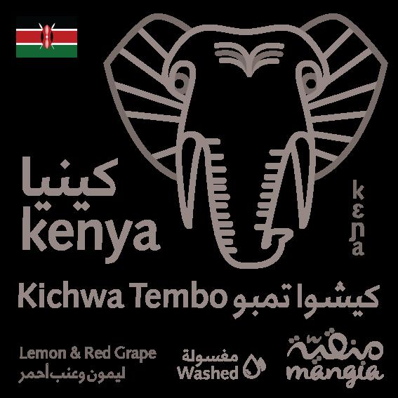 كينيا كيشوا تمبو