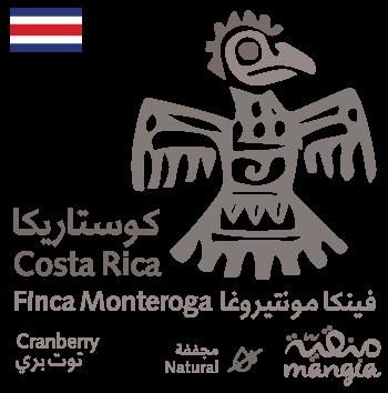 كوستاريكا فينكا مونتيروغا