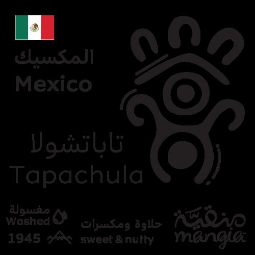 المكسيك تاباتشولا