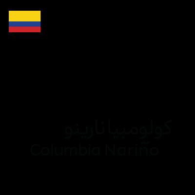 كولومبيا نارينو