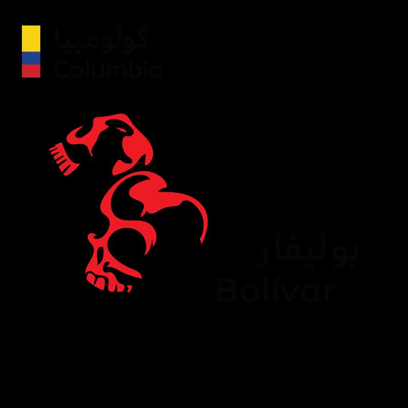 كولمبيا بوليفار