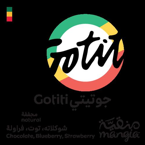 اثيوبيا جوتيتي